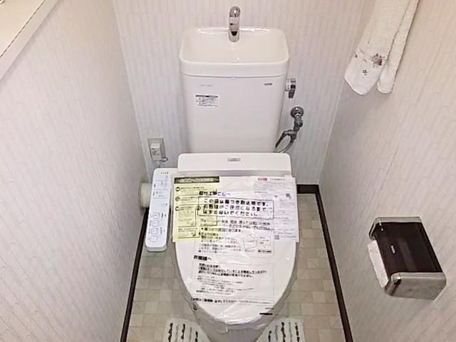 愛知県知多郡南知多町 TOTO トイレ取替工事 【アンシンサービス24有限会社】