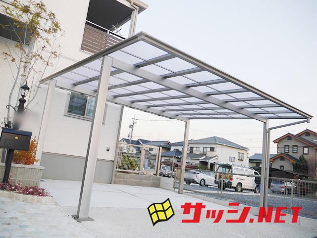 愛知県名古屋市緑区LIXILカーポート2台用工事【株式会社サッシ.NET】