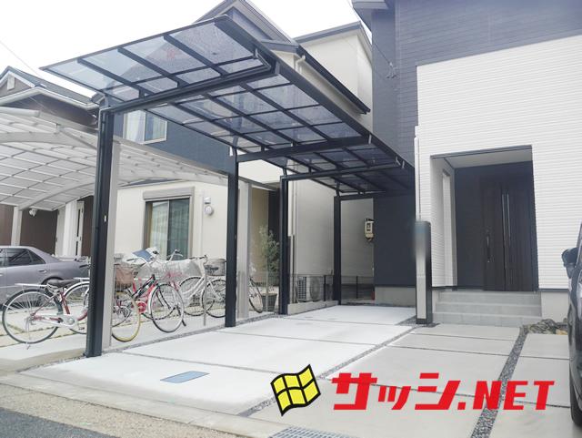 愛知県春日井市カーポート2台用三協立山【株式会社サッシ.NET】