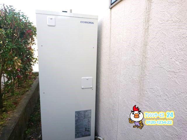 静岡県浜松市 住宅設備 電気給湯器 コロナ 電気温水器工事会社【アンシンサービス24有限会社】