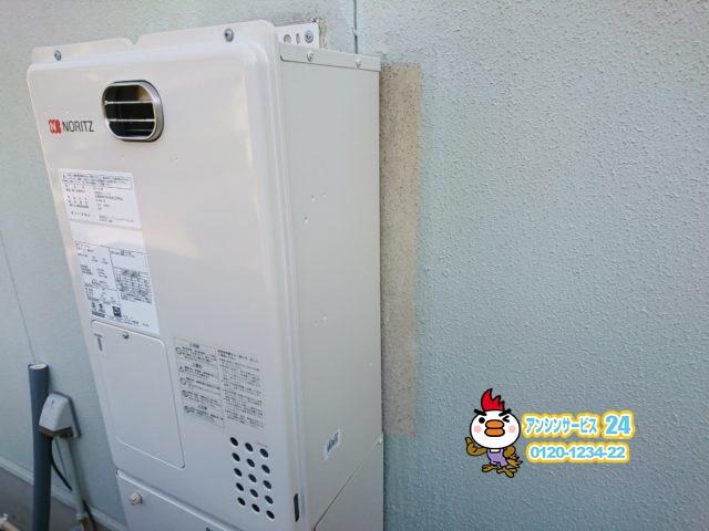 愛知県名古屋市中川区 熱源専用機および温水ファンコンベクター取替工事 ノーリツ