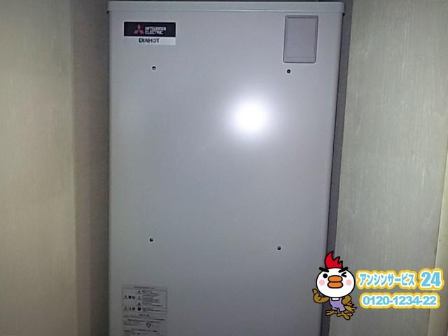 東京都品川区 電気温水器取替工事 三菱電機SRT-J37CDH5