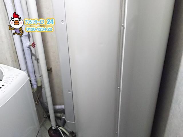 東京都品川区 電気温水器交換工事 三菱電機SRG-465EM