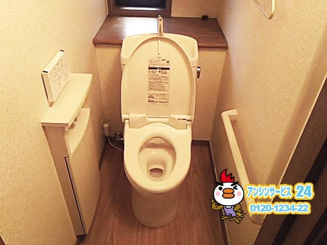 神奈川県横浜市青葉区 トイレリフォーム TOTOピュアレストQR+ウォシュレットS1A
