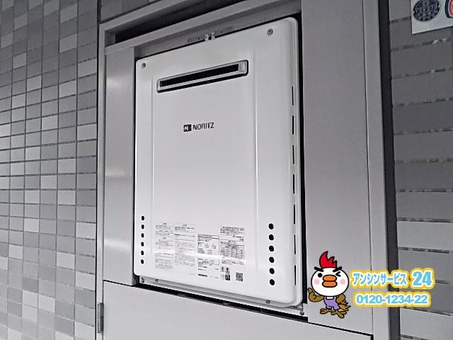 神奈川県川崎市高津区 ガス給湯器交換工事 ノーリツSRT-2060SAWX-1BL