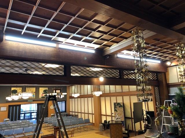 愛知県名古屋市千種区LED照明電気工事