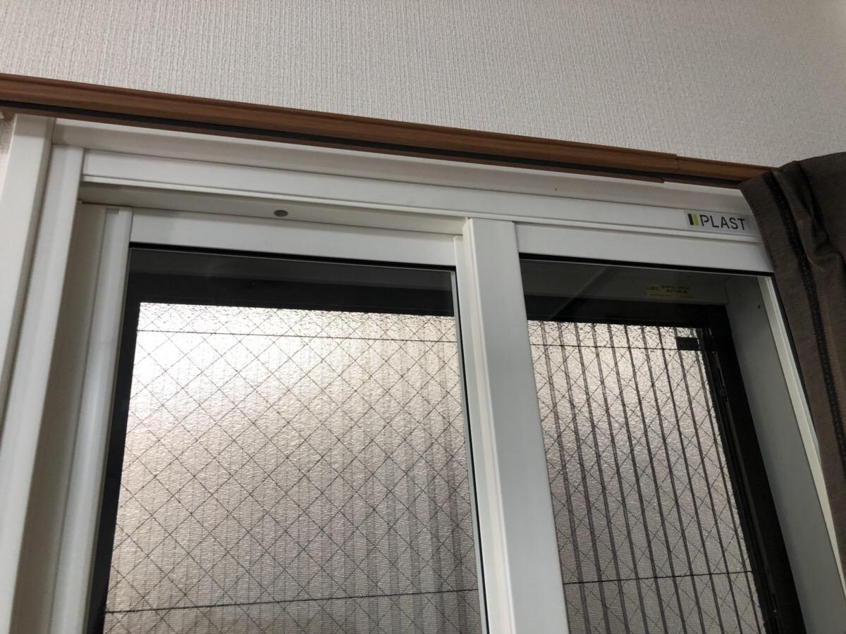 愛知県名古屋市瑞穂区内窓+防音ガラス工事