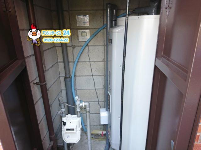 愛知県名古屋市千種区三菱電機電気温水器工事