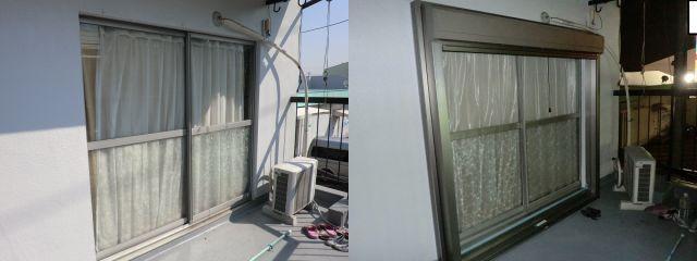 雨戸シャッター取付工事 窓の防音対策、防犯対策 愛知県名古屋市