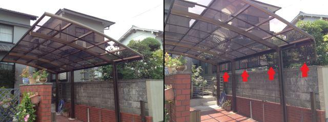カーポート側面張り工事 愛知県名古屋市