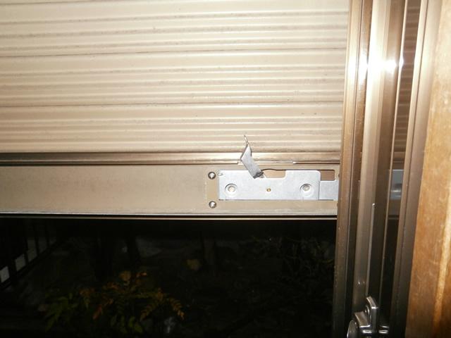 トステム製雨戸シャッターの修理、交換 手動シャッターイタリヤII 愛知県名古屋市