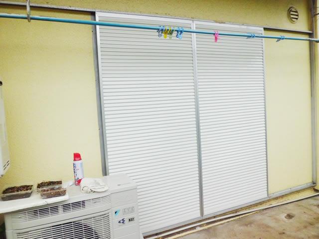 愛知県日進市ルーバー雨戸取替工事LIXIL【株式会社サッシ.NET】